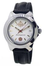 Vostok Komandirskie Military Russian Commander Watch 2414 / 641653 - $63.72