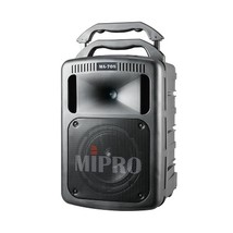 MIPRO MA-708EXP II MA-708PA Extension Speaker - $579.95