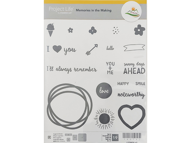 Stampin' Up! Project Life Memories in the Making Clear Stamp Set #14073