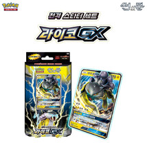 """Pokemon cards Sun & Moon """"Raikou GX"""" / Korean Ver Official Goods - $17.75"""