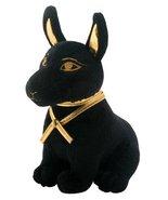 Egyptian Smaller Black and Gold Anubis Jackal Dog Egyptian Stuffed Plush... - $14.60