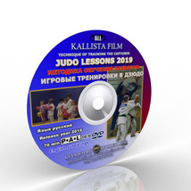 DVD. Judo lesson.Methods of teaching captures.Game training in judo.(Dis... - $7.69