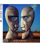 PINK FLOYD THE DIVISION BELL CD MINI LP OBI Gilmour Mason Barrett Waters... - £9.70 GBP