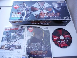 Bio Hazard The Umbrella Chronicles with Wii Zapper Nintendo Wii From Japan - $41.58