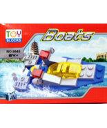 Toy Blocks Boats Building Set 45 Pcs 100% Lego Compatible - $4.49