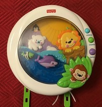 Fisher Price Precious Planet Melodies & Motion Soother - P5332, TESTED &... - $27.72