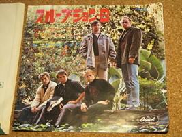 Record Ep Beach Boys Sloop John B Youre So Tomy Cr-1512 Akaban Pretty Co... - £187.56 GBP