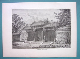 CHINA French Legation Building in Peking - 1887 Wood Engraving - $8.55