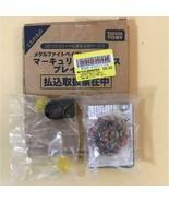 Metal Fight Beyblade Mercury Anubis 85XF Brave Ver. Corocoro Limited TAK... - $77.94