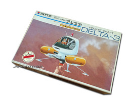 NITTO Shusei Nagaoka 1/24 ROCKET CRAFT DELTA-3 MODEL KIT - $199.99