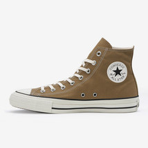 CONVERSE ALL STAR FOOD TEXTILE HI Drip Coffee Chuck Taylor Japan Exclusive - $170.00