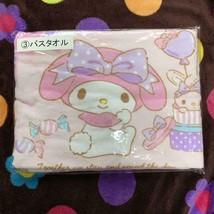 My Melody Atari Kuji Bath Towel Sanrio 2021 Kawaii NEW 47in - $42.55