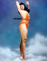 BETTIE PAGE 2-SIDED TOPLESS PINUP POSTER REVERSE W BUNNY YEAGER EROTIC P... - $12.59