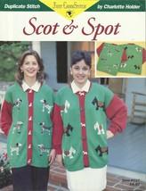Lot of 2 Cross Stitch Pattern Leaflets-Duplicate Stitch  CHRISTMAS - $3.95
