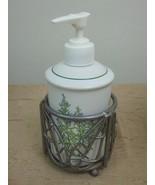 Soap or Lotion Dispenser Pump Herbs Rosemary Parsley Certified Internati... - $17.96