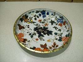 Vintage Designed by Daher of Long Island NY Floral Round Metal Dish Engl... - $19.80