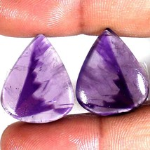 PURPLE AMETHYST Matched Pair 31.55 CTs Natural Pear Shape Gemstones 20x2... - $13.85