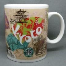 Starbucks Regional Limited Old Logo Kyoto Mug 2006 Japan - $150.00