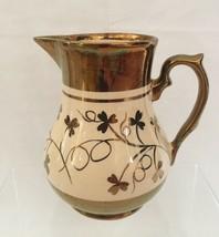 Vintage Wade England Harvest Ware Copper Luster Trim Creamer - $14.99