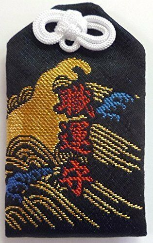 Primary image for From Japan Omamori Amulet Lucky Charm for Job