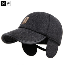 Men's Winter Hat with Ear Flaps Warm Cotton Mens Winter Baseball Cap Men... - $21.41