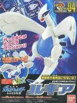 Bandai Pokemon Collection #4 Plamo Lugia Plastic Model Kit - $8.94
