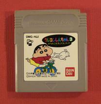 Crayon Shin-Chan 3: Ora no Gokigen Athletic (Nintendo Game Boy GB, 1994)... - $6.79