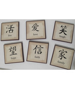 Inspirational Words Decorative Wall Tiles Square Plaques Set of 6 - $22.68