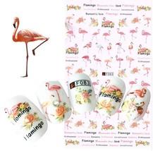 "HS Store - 1 pcs ""F-083"" 3D Sweet Beauty Flower Sticker Nail Art Decal Nail - $2.62"