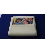 Jajamaru Ninpou Chou / Taro's Quest (Nintendo Famicom FC NES, 1989) Japa... - $4.56