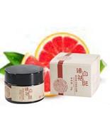 Anti Freckle Dark Spot Melasma Pigmentation Fade Cream Chinese Herbal Cr... - $14.99