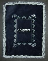 Judaica Passover Seder Matzah Afikoman Cover Set 2 Pieces Blue Velvet Silver  image 2
