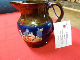 Beautiful Vintage Porcelain Copper Lustre PITCHER.with Handpainted Band.... - $16.83