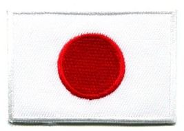 Flag of Japan Japanese rising sun nippon nisshoki hinomaru iron-on patch... - $2.95