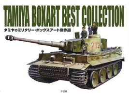 """Tamiya Boxart Brst Collectin"" Pictolial Book Japan - $48.55"
