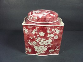 Vintage Daher Cherry Blossom Tea Tin Canister - Made in England - $10.00