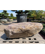 Nagoya, Japanese Ornamental Rock - YO06010165 - $2,001.39