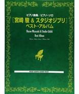 Hayao Miyazaki Studio Ghibli Best Album Piano Solo Sheet Music Japan Book  - $52.66