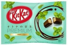 Nestle KitKat Premium Mint Mini Biscuit 12 Mini Biscuits (Pack of 12)~US SELLER - $89.09