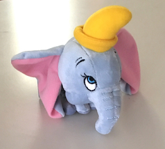 Disney Parks Dumbo Big Head Plush Purse Hanger Keychain Key Chain NEW - $19.90