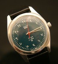 Vintage JANATA DEVANAGARI serviced HMT Hindi Hand 17 jewel green dial wristwatch - $108.90