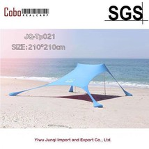 Portable Windproof Beach Sunshade Stakeless Tent Sand Anchors Sun Shade - $221.34 CAD