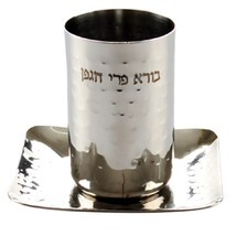 Judaica Kiddush Cup Saucer Stainless Steel Hammered Sabbath Holiday Havdalah
