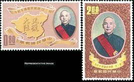 China Scott 1318-1319 Unused lightly hinged. - $4.00