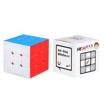 Promo Sengso Mr.M 3x3x3 Magnetic Magic Cube Stickerless Puzzle Professional Shen - $10.39