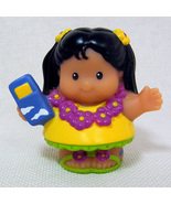 Fisher Price Little People MIA Hawaiian Girl Vacation Lil Movers Airplane - $3.50