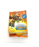 Skylanders Giants Jumbo Puzzle Eraser *NEW Sealed Blind Bag - $9.99