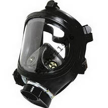 Full Face Gas Russian GENUINE Mask Respirator PPM-88 2019 with filter G... - $58.99