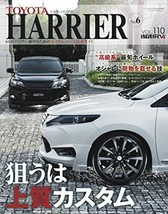 Japanese Book Toyota Harrier - $22.04