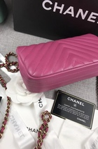 AUTHENTIC CHANEL PINK CHEVRON LAMBSKIN MINI RECTANGULAR FLAP BAG GHW image 7